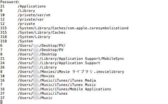 mac容量不足