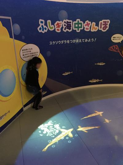 めんたいパーク神戸三田