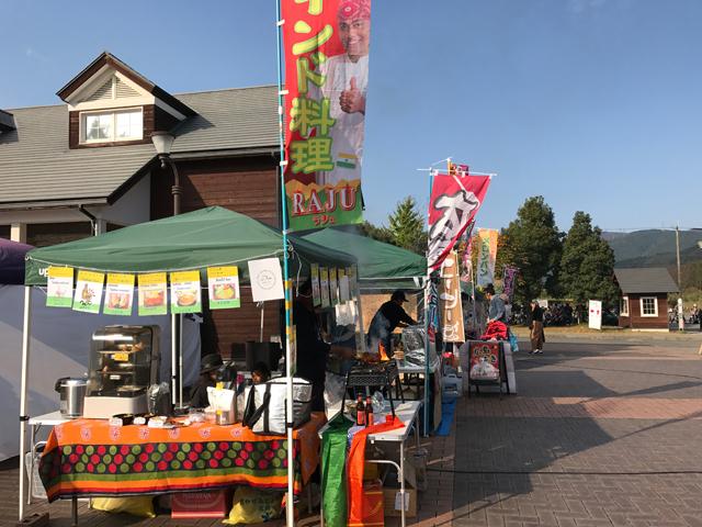 メタセコイヤマーケット