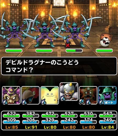 魔獣カーニバル地獄級