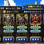【DQMSL】[無課金] Sランクモンスターの育成しなきゃ!新闘技場が熱い!!