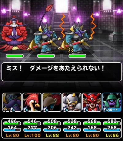 悪魔カーニバル地獄級