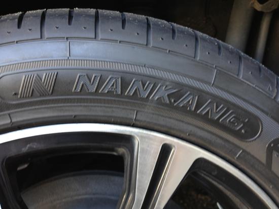 ナンカンAS-1