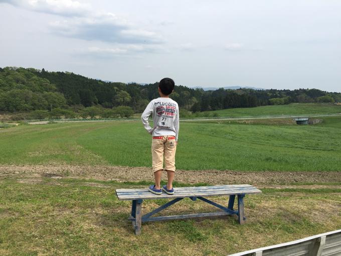 成田ふれあい牧場