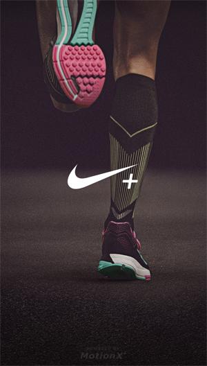 Nike + Running バージョン4.6へのアップデートで起動しなくなった場合の対処方法