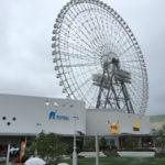 シースルーゴンドラで空中散歩気分!エキスポシティの日本一高い観覧車「レッドホース オオサカホイール」に乗ってきたよ!