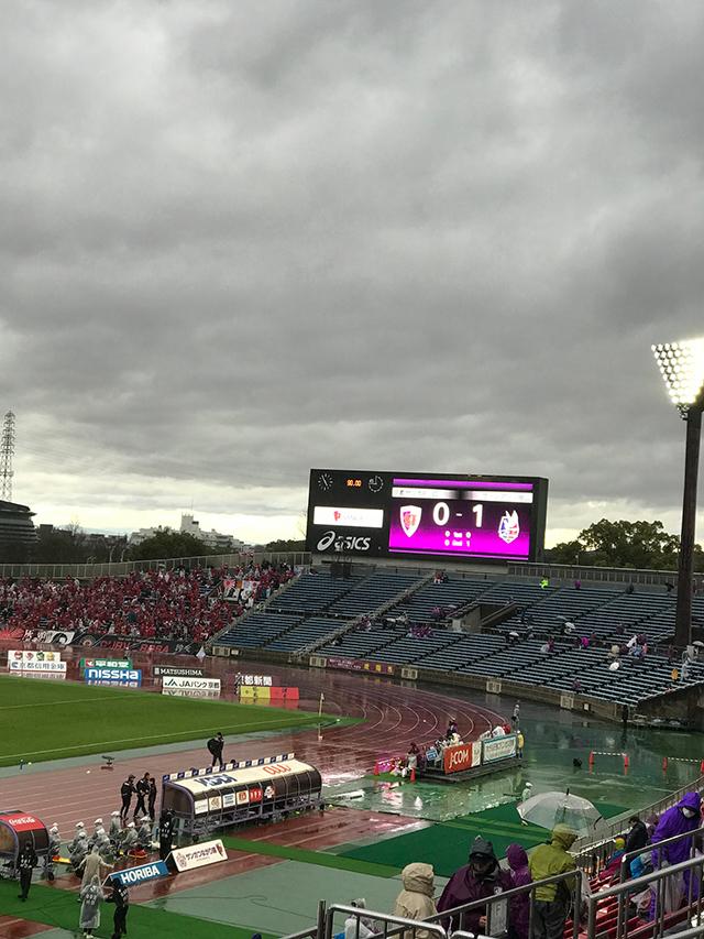 【サッカー観戦記】今シーズンの京都サンガ初観戦は雨の西京極