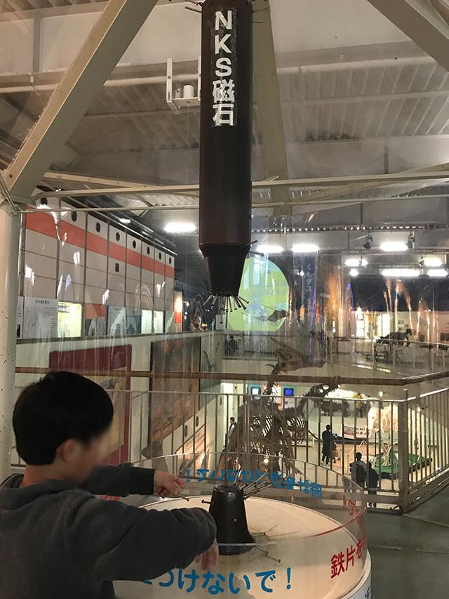 京都市青少年科学センター