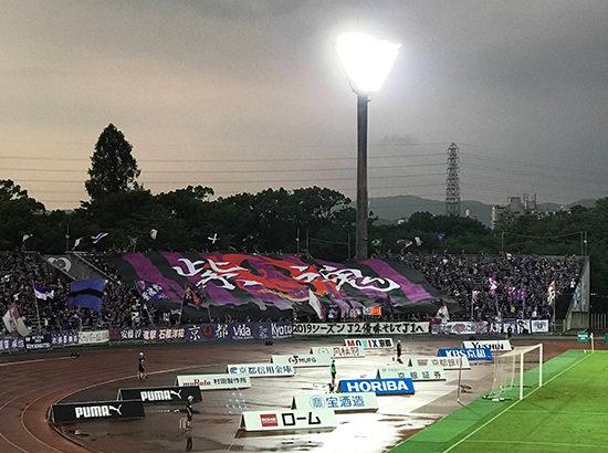 【サッカー観戦記】京都サンガがJ2首位!熱く盛り上がる西京極スタジアムに行って来た!