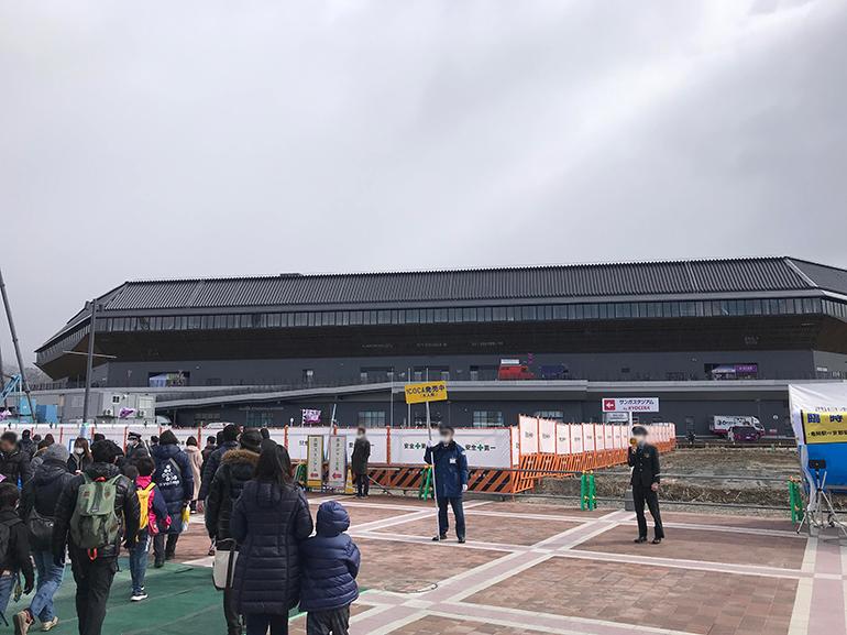 サンガスタジアム by KYOCERA観戦記