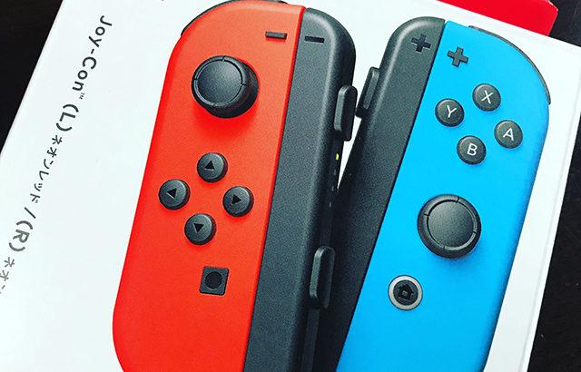 Nintendo Switch のジョイコンのスティックが勝手に左に動く問題