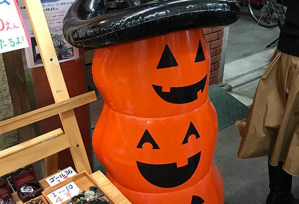 商店街ハロウィンもここまできたか!子供が楽しめる三条会商店街のハロウィン夜店に行って来た!