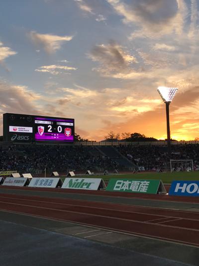 京都サンガ観戦