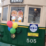 なつかしの京都市電「チンチン電車」にも乗れる!梅小路公園に新設された「市電ひろば」に行ってきた!