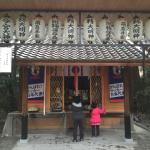 サッカーが上手くなりますように!蹴鞠の神様の白峯神社にお参りに行って来た!