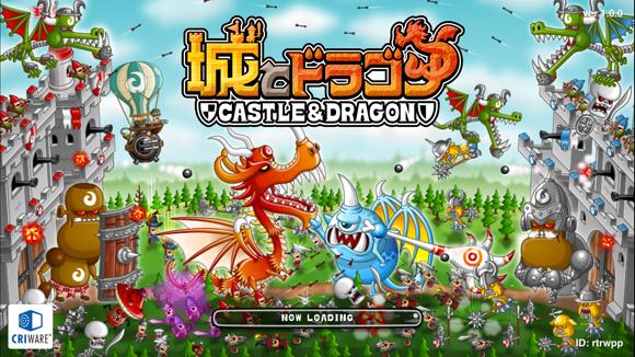 これはハマる!!iPhoneアプリのタワーディフェンスゲーム「城とドラゴン」はじめました!