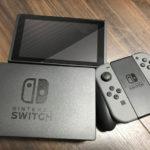 どうした、任天堂・・・ Nintendo Switchを3ヶ月遊んでみた感想など
