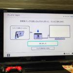 もはや相性の問題か・・・ Nintendo Switchがフレッツ光のRV-440NEでどうやってもネット接続を安定できない問題
