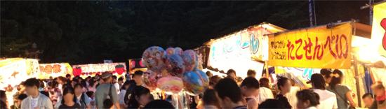 たいこ祭り