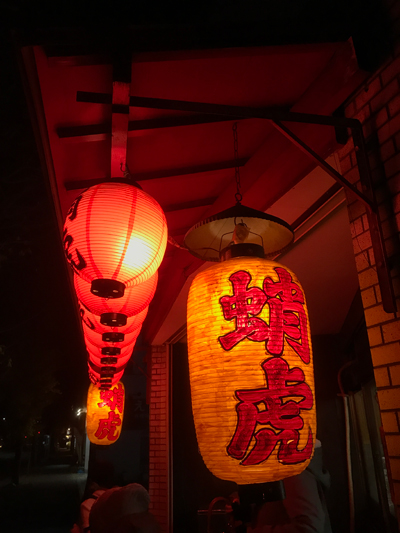 京都でタコ焼き食べるなら生地はカリカリ、中はふわふわの蛸虎がオススメ!