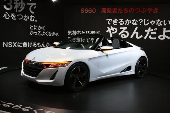 東京オートサロン2014