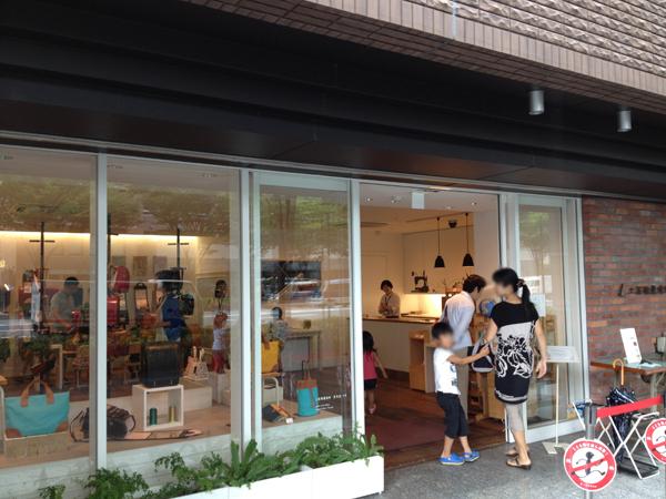 土屋鞄製造所 童具店・京都