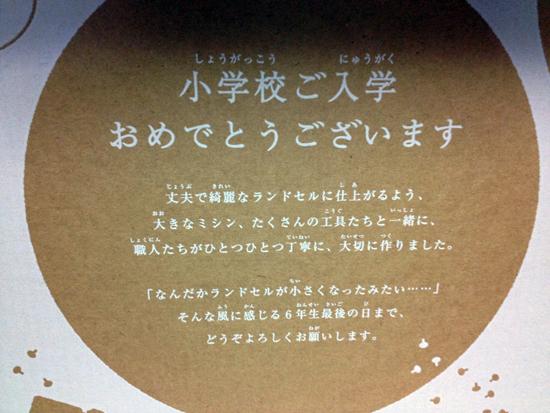 tsuchiya_4