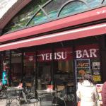 ビール好きならたまらないお店「YEBISU BAR(エビスバー)京都ヨドバシ店」に行ってきた!昼間なら子連れでも大丈夫ですよ!