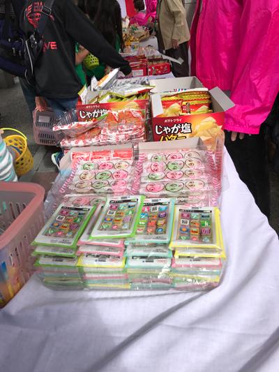 京都やんちゃフェスタ