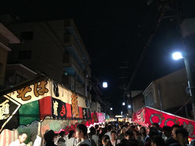 ずいき祭り