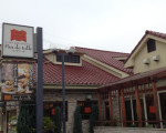 ハンバーグピラフがオススメ!ベーカリーレストラン「パン デ トール」に行ってきた!