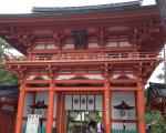 下半期も無病息災で! 今宮神社で茅の輪くぐり&名物「あぶり餅」を食べて来たよ!