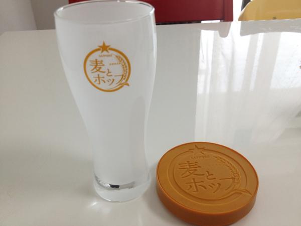 麦とホップの「あなたにも、ビールです。キャンペーン」で「しゃべるコースター&特製泡グラス」をゲットしたよ!