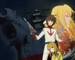 今回は泣ける・・・「宇宙戦艦ヤマト2199」第4話感想