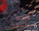 本日公開!「宇宙戦艦ヤマト2199 第六章 到達!大マゼラン」のPVがハンパなくワクワクする件