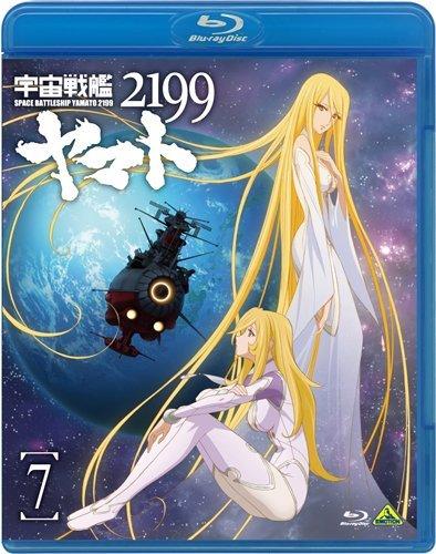 宇宙戦艦ヤマト2199 第七章 「そして艦は行く」の冒頭10分を観た!公開終了まであと3時間と少し!急げ!