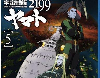 名将ドメル再び!激闘の予感満載の「宇宙戦艦ヤマト2199」第十九話感想