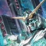 【ネタバレ】これぞ宇宙世紀の集大成!機動戦士ガンダムUC episode7「虹の彼方に」を観てきた感想