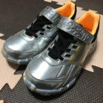 見た目?それとも性能重視?小3の息子が選んだ運動靴はコレだ!