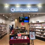 iPhoneの強化ガラスやフィルムを自分で貼るの苦手な人はAppBank Storeの実店舗での購入がオススメ!