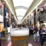 雨の日でもホロ酔い気分!京都三条会商店街の地ビール祭京都2018に行ってきた!