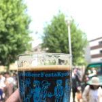 やっぱりビール好きには天国だった!京都三条会商店街の地ビール祭京都2017に行ってきた!