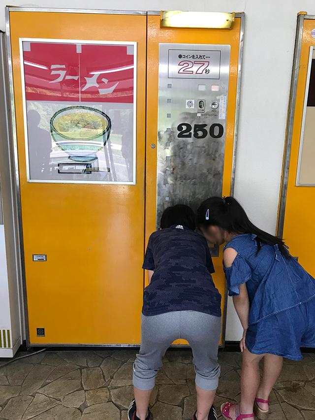 まるでタイムマシン!? 子供たちと一緒に昭和を感じるドライブインダルマに行ってきた!