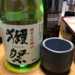 とにかく呑みやすいプレミアム日本酒!「獺祭 純米大吟醸45」を呑んでみた感想