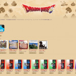 iTunes Storeにドラクエ専用ページ!あの名作「ダイの大冒険」も購入できるよ!