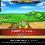 【モンスターパレード】強敵出現イベントで念願のレベル50のドラゴンを「やせいのにく」10個でゲット!