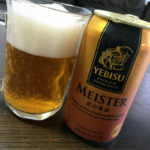 父の日にもオススメ!ちょっぴりビターなエビスビールの最高峰「マイスター」を飲んでみた!