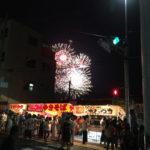 【子連れで行く花火大会】日曜開催の亀岡平和祭保津川花火大会の混雑度合いについて