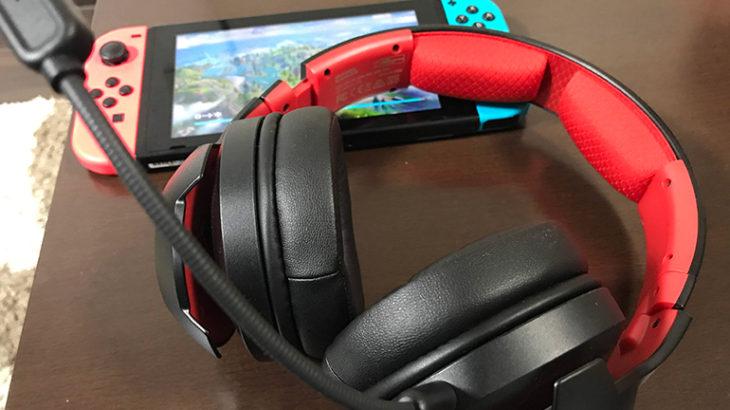 Nintendo Switch版フォートナイトに使うヘッドセットに迷ったら ホリゲーミングヘッドセット ハイグレードがオススメ!