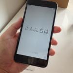 iPhone 6 Plusがやって来た!開封の儀とファーストインプレッション